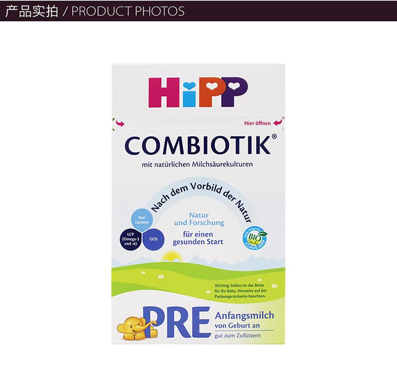 HippBIO德国喜宝益生菌PRE_10.jpg