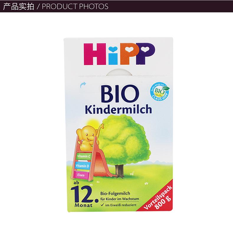 HippBIO德国1+-12个月_09.jpg