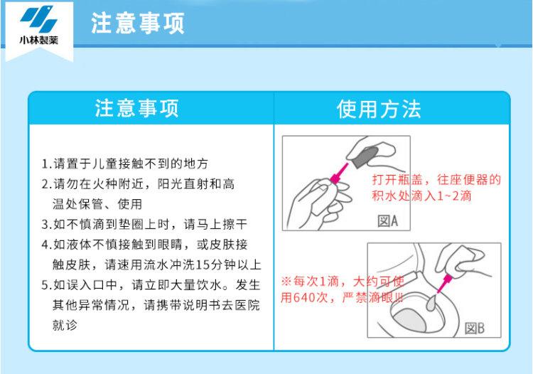 描述5.jpg