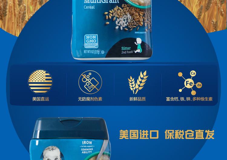 二段混合谷物米粉--RX200049_02.jpg