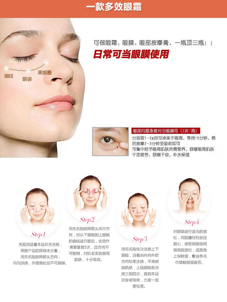 倩碧(CLINIQUE)眼霜-保湿细纹淡化黑眼圈去眼袋-正装小样选择购买-眼部护理水凝霜7ML【图片_08.jpg